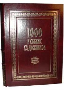 Simon Kozhin. 1000 Russian artist