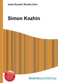 Simon Kozhin. Simon Kozhin by Ronald Cohn
