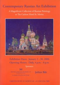 Simon Kozhin. Catalog exhibition Russian art in St.Moritz. Carto