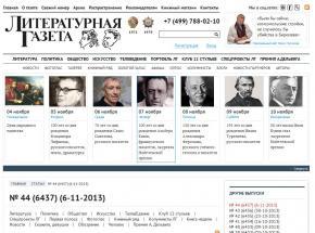 Simon Kozhin. Literaturnaya Gazeta №44 (6437)