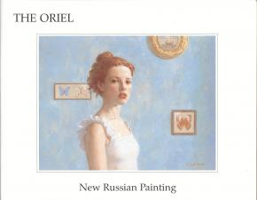 "Simon Kozhin. Catalog at exhibitions""The Oriel""gallery"
