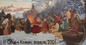 Simon Kozhin. Shrovetide. Farewell to Winter. XVII Century.