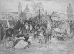 Simon Kozhin. Visit of M. I. Kutuzov to Tsareve-Zaymishche.